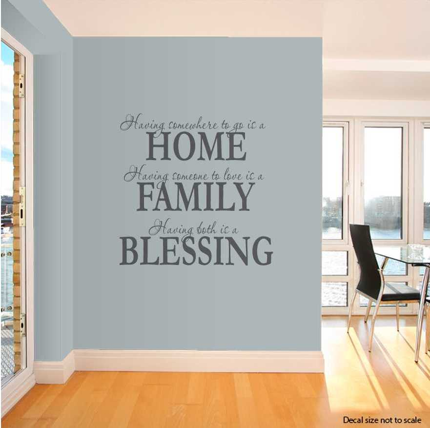 Having Somewhere To Go Is A Home... Wall Art Decals