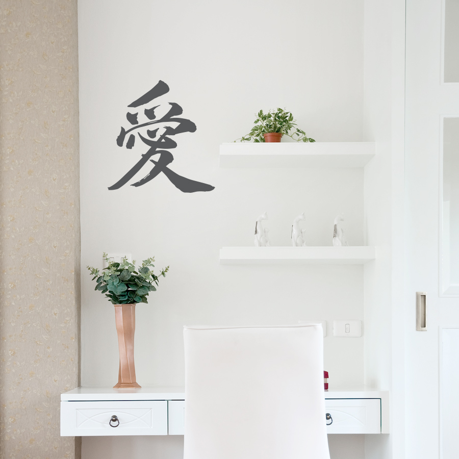 Japanese Love Symbol Wall Decal - Japanese wall decals