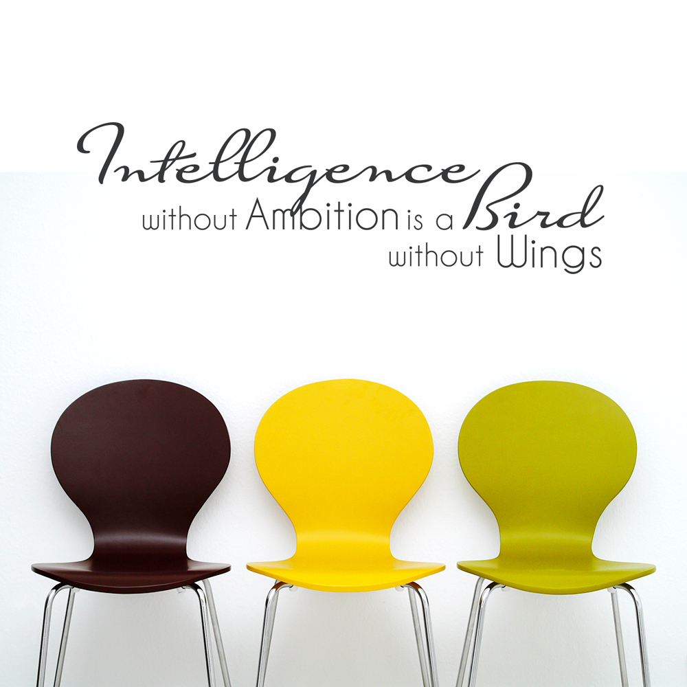 Intelligence without Ambition Wall Quote Decal