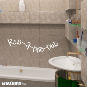 Rub a dub wall decal