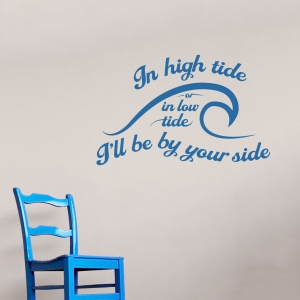 I'll be by your side Wall Quote Decal