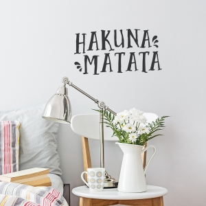 Hakuna Matata Wall Quote Decal