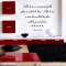 I like to see wall decal quote