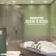 Bathroom wall decal