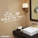 You don't wall decal
