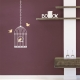 Birdcage Wall Decal