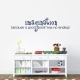 Imagination Quote Wall Decal