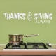 Thanksgiving II Wall Quote Decal