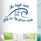 I'll be by your side Wall Decal