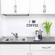 I Love Coffe Wall Decal Quote