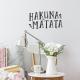 Hakuna Matata Wall Quote Decal