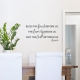 Love Between Us Wall Quote Decal \ Wallums Wall Decals